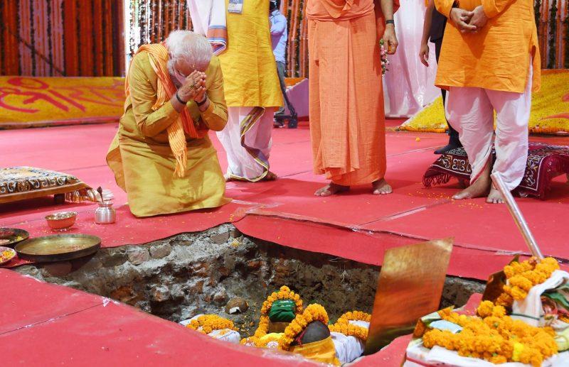 Ayodhya: Prime Minister Narendra Modi performs
