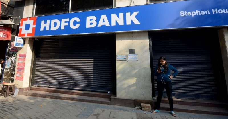 Kolkata: A branch office of the HDFC Bank remains shut during All India Bank strike, in Kolkata on Jan 8, 2020. (Photo: Kuntal Chakrabarty/IANS)