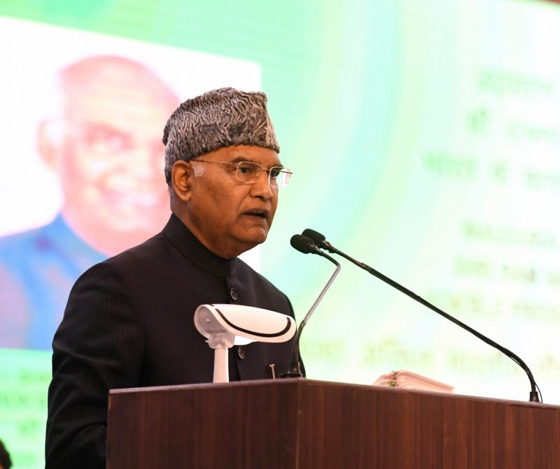 Kevadia: President Ram Nath Kovind addresses at the inauguration of the 80th All India Presiding Officers' Conference in Kevadia, Gujarat on Nov 25, 2020. (Photo: IANS/PIB)