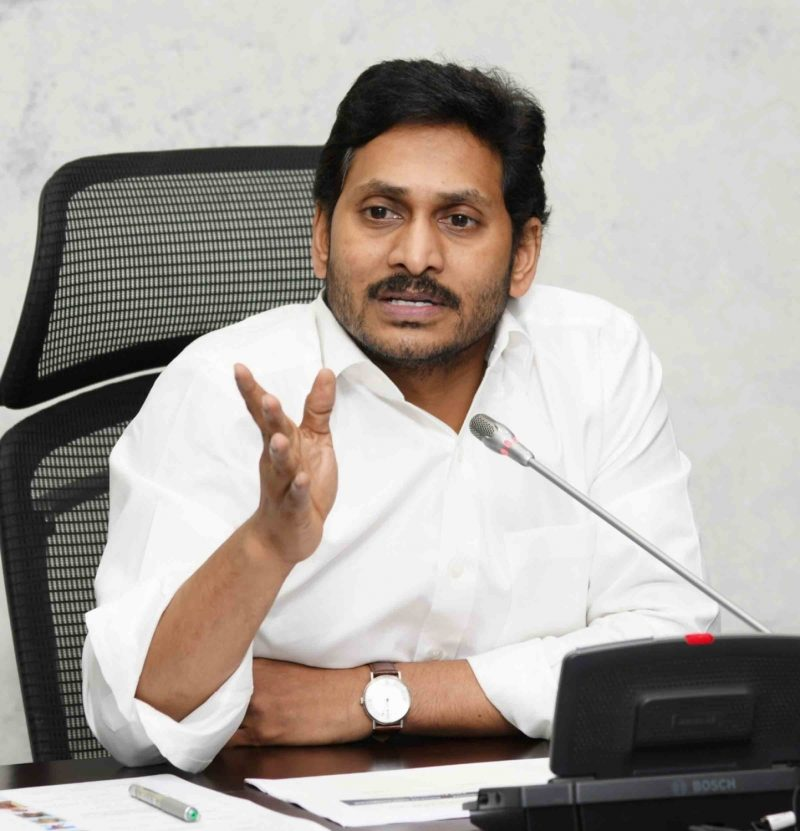 Amravathi: Andhra pradesh Chief Minister YS Jaganmohan Reddy at 6th meeting of State SC and ST Development Board  at Amravathi on July 17,2020. (Photo: IANS)
