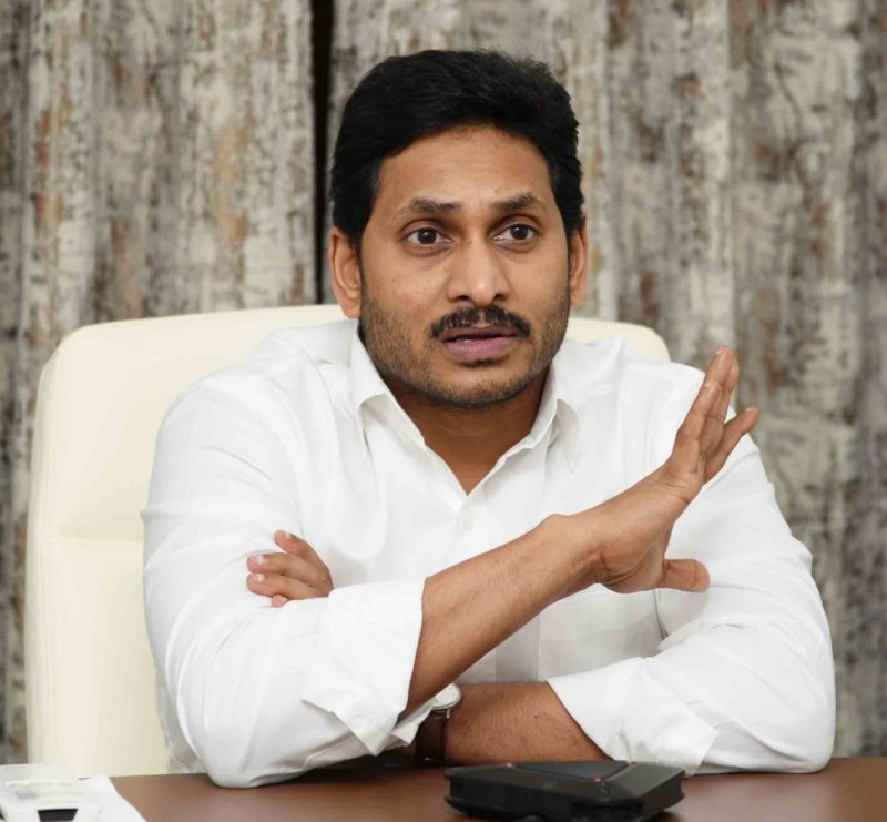 Amaravati: Andhra Pradesh Chief Minister YS Jagan Mohan Reddy chairs a review meeting with District Collectors through video conferencing in Amaravati on Aug 17, 2020. (Photo: IANS)